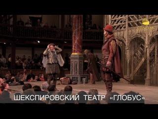 Театральный Киносезон 2013-14 в кинотеатре СПАРТАК!