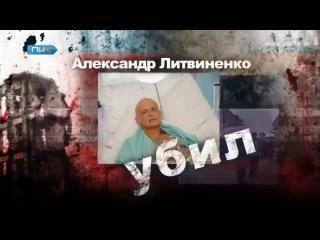 Злочини Путіна, або як триматись влади