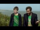Малыш Мун | Moone Boy [2 сезон] - 1 серия