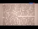 Программа Абсолютный слух выпуск 144 (5 сезон №18) Чезаре Маццонис. Персимфанс. Нэт Кинг Коул.