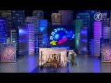 КВН 2014 Высшая лига Первая 1-4 (20.04.2014) союз музыкальный номер