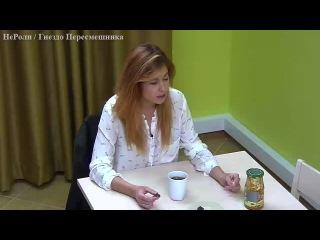 Секс на доме2 кирилюк с григоренко