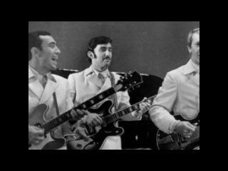 АЛЁШКИНА ЛЮБОВЬ - ВИА Весёлые Ребята , Леонид Бергер 1971 год