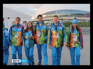 Репортаж про волонтеров геофака