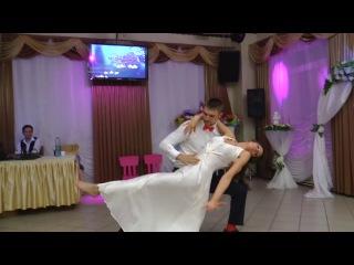 Свадебный танец. Танго. Постановщики Павел Божога. Страстный танец в исполнении Кати и Жени.