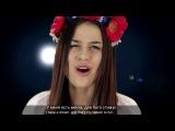 Славко Святинчук feat RealIvanna – Моя мрiя (2014)