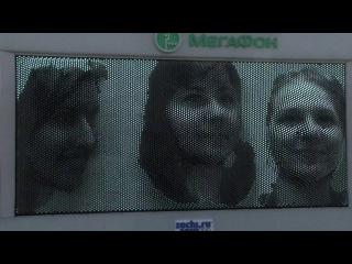 Трансляция лиц на 3D-стене павильона МегаФона в Олимпийском парке. Твори свою историю!