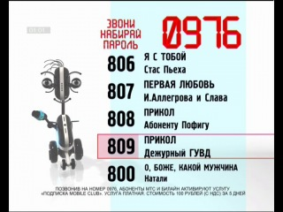 Реклама на BRIDGE TV 2014.mpg
