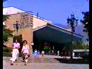 Сюжет Для Канала ВОТ - Про Крым - 12 Лет Назад - (2002) - Актуально - 2014 - avi