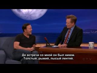 Conan 2014 03 11 Ricky Gervais с субтитрами