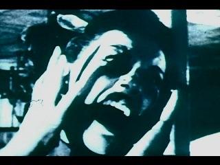 Бумеранг (1976)
