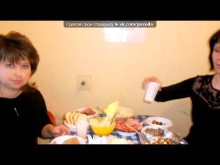 «Новый год - корпоротив» под музыку 23:45 feat. 5ivesta Family - Новый год. Picrolla
