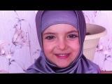 3 летняя Мусульманка )))