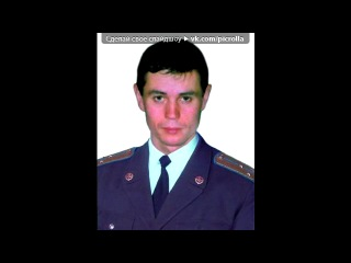 «6 рота.....» под музыку ВДВ - 6 РОТА пацанам которые погибли 1 марта 2000 года в аргунском ущелье р.Чечня http://vkontakte.ru/app1841357. Picrolla