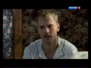 Марыся и Степан - Пока станица спит