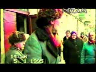 Мирные жители о действиях российских оккупантов. г. Грозный. 05.01.1995 г.