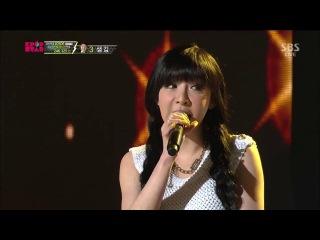 PERF 140406 Sam Kim and 2NE1 Lonely @ KPOP STAR3