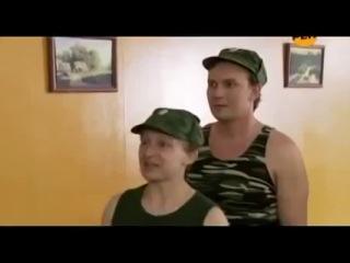 Кроссворд ( Армейский юмор.) !!!