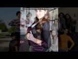 «одноклассники» под музыку С 8 марта, мои любимки***  - Ой, девчонки, у нас всё сбудется!. Picrolla