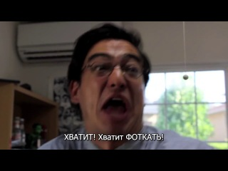 FILTHY FRANK - I HATE SOCIAL NETWORKS/Я НЕНАВИЖУ СОЦИАЛЬНЫЕ СЕТИ (rus sub)