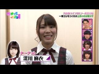 Nogizaka46 – Nogizakatte Doko ep129 от 6 апреля 2014