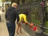 В Москве прошла акция в память о погибших в Одессе