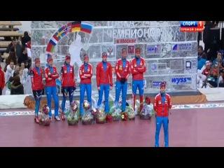 Евгений Устюгов о завершении карьеры