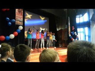 Кто если не мы!? концерт в школе в честь 9 мая. ае