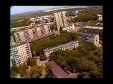 20 лет назад с вертолета. Липецкая ВГТРК.