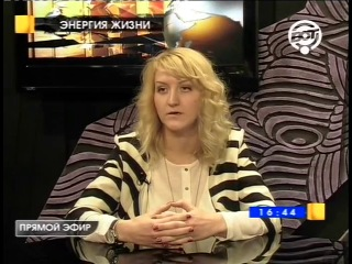 Ольга Солгалова в гостях у Виктора Андронова в передаче Энергия Жизни (24.03.14)