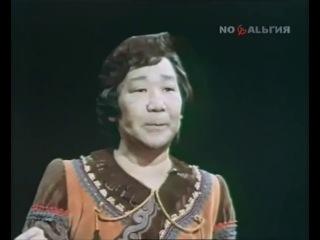 Кола Бельды- Песня влюблённого якута