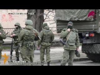 Ложь Путина про отсутствие Российских войск в Крыму (2014)