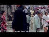 [Эпоха чувств OST] Кая и Син Чон Тэ: история первой любви.Kim Hyun Joong – When Today Passes [STEPonee]