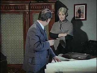 Огненный мост. Вторая серия (1976)