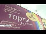 Милицейская Волна 106,3 FM (Казань)