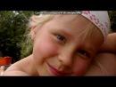 «Я и мои любимые» под музыку Сергей Любавин-Дочка - А у меня есть дочка - весёлая смешная, Летят года, годочки и девочка растёт. А у меня есть дочка кровиночка родная, Похожая на папу или наоборот..