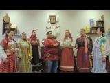 Фольклорный ансамбль ЖИВАЯ СТАРИНА (г.Красноярск) -