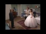 Иво увидел Милли в свадебном платье. (Дикий ангел. 91 серия).