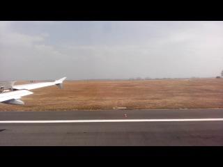 Landing Wien - Mar14