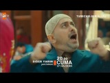 Другая половина 2 серия  1 анонс Diğer Yarım 2. Bölüm Fragmanı   tureckie-seriali.ru