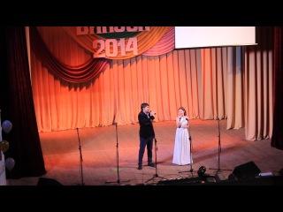 Гимназия , Анастасия Губко 31`05`14