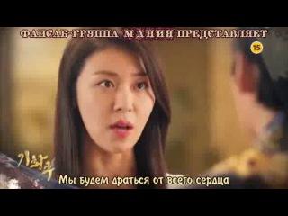[dorama mania] императрица ки / empress ki превью 36 серии (рус. суб.)