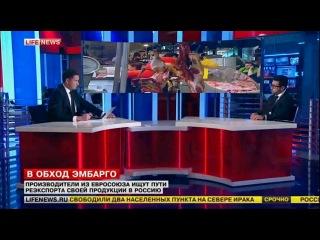Эксперт ЕЮС Чермен Дзотов прокомментирровал ситуацию с продовольственным эмбарго