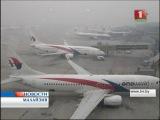 Полиция Малайзии провела обыски в домах пилотов исчезнувшего
