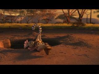 Мадагаскар 2_-_Мастер художественного свиста