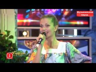 Вокальная группа Сарафан - Русская зелёная красавица (из к/ш Поле чудес)