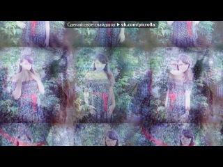 «С моей стены» под музыку 1 Место Record Superchart - New World Sound Thomas Newson - Flute (Original Mix) [vk.com/newmusic69]. Picrolla