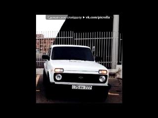 «Автомобили Участников» под музыку LIL JON - BASS 2011 мега басс. Picrolla