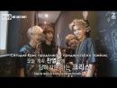 РУСССАБ EXO's First Box Диск 3_00кай_00<3 _00:-*
