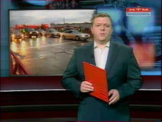 Место происшествия Ярославль (НТМ, 27.08.2012)